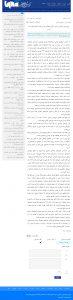 iqna.13880718 73x300 - بازیهای رايانهای به ابزار ناتوی فرهنگی غرب عليه اسلام تبديل شده است