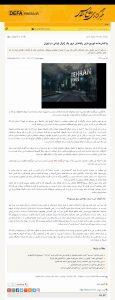 defapress.13930913 115x300 - واکنشها به توزیع بازی رایانهای ترور یک ژنرال ایرانی در تهران