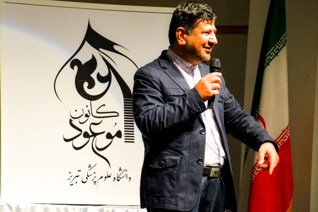 940825.tabriz.3 1024x683 - تصاویر همایش آخرالزمان و بازی های رایانه ای دانشگاه علوم پزشکی تبریز