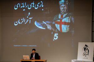 DSC 0319 300x200 - تصاویر همایش آخرالزمان و بازی های رایانه ای دانشگاه علوم پزشکی تبریز