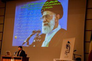 DSC 0365 300x200 - تصاویر همایش آخرالزمان و بازی های رایانه ای دانشگاه علوم پزشکی تبریز