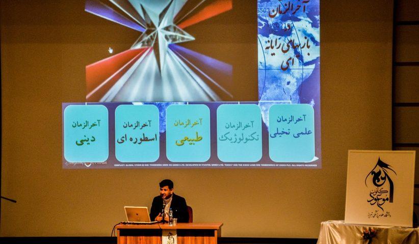 تبریز: مهندس مهدی حق وردی طاقانکی