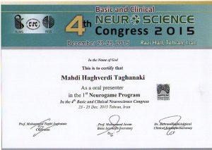 certify.neuro game. 2015. tehran 300x213 - سخنرانی و ارایه مقاله در چهارمین کنگره علوم اعصاب پایه و بالین