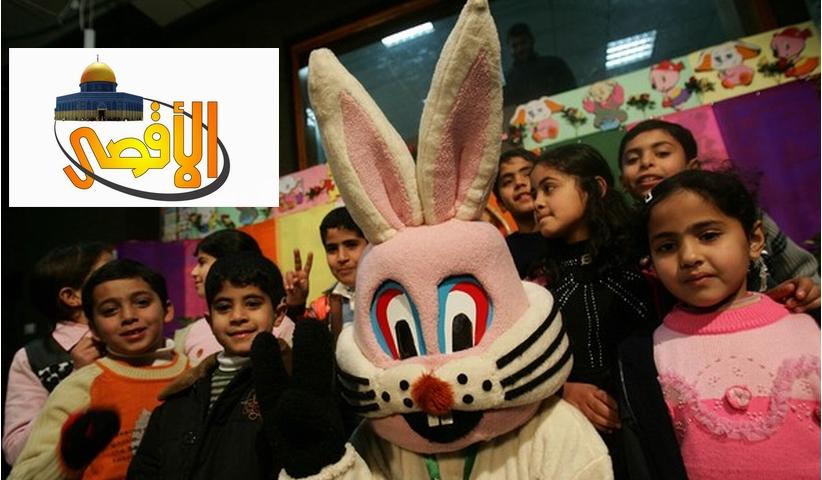 Al Aqsa TV. Assoud - نبرد عروسکی