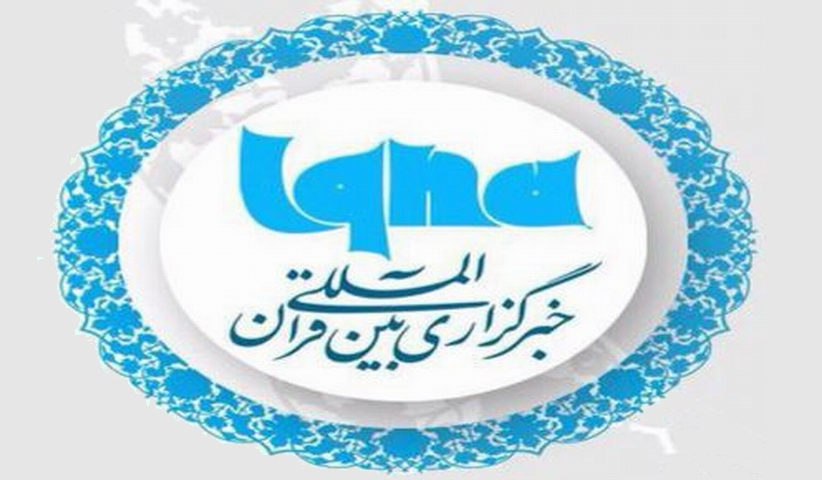 IQNA.LOGO .1 - بخش سوم مصاحبه با ایکنا: جهاد مجازی