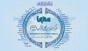 IQNA.LOGO .2 300x175 - بخش اول مصاحبه با ایکنا : جهاد مجازی / مفهوم مقدس «جهاد مجازی» نبايد به جنگ سايبرنتيك و هك منحصر شود