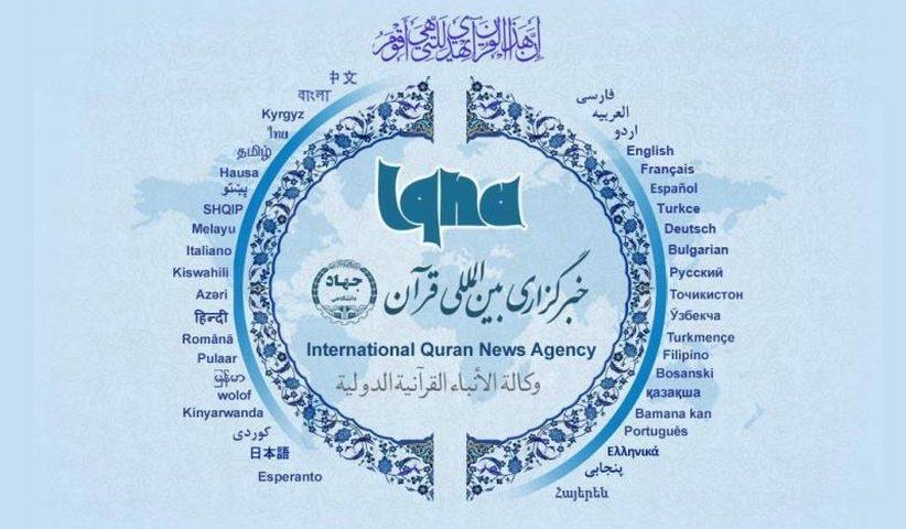 IQNA.LOGO .2 822x480 - بخش اول مصاحبه با ایکنا : جهاد مجازی / مفهوم مقدس «جهاد مجازی» نبايد به جنگ سايبرنتيك و هك منحصر شود