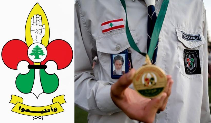 The Imam al Mahdi Scouts .Hezbollah.lebanon  - پیشاهنگان امام مهدی (عج)
