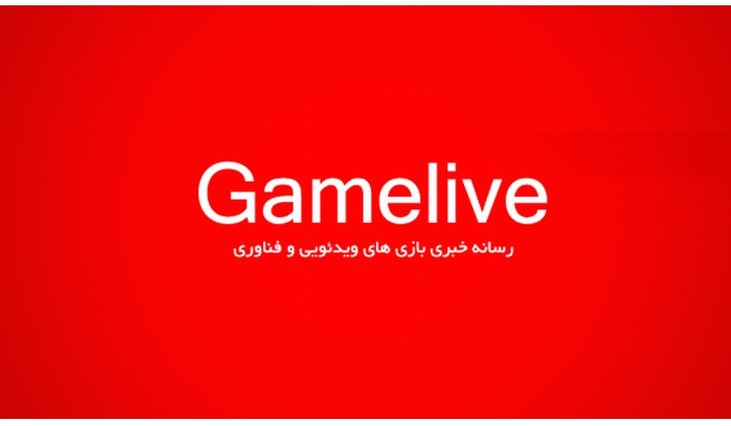 gamelive