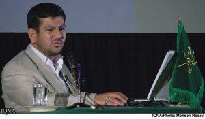 mahdi.haghverdi.taghanaki.1.mouood86 300x175 - بخش دوم مصاحبه با ایکنا : جهاد مجازی