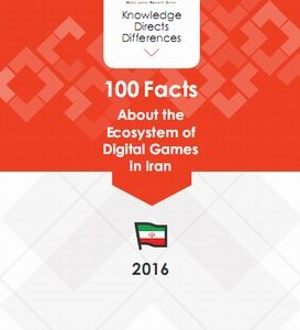 English100Facts139609 273x300 - 100Facts About the  Ecosystem of  Digital Games  in Iran