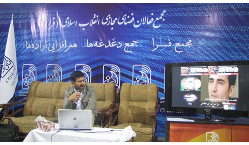 Iranian IT Analyst Video Games Islam.MAHDI HAGHVERDI taghanaki 822x480 - Iranian IT Analyst Enumerates Video Games Insulting Islam