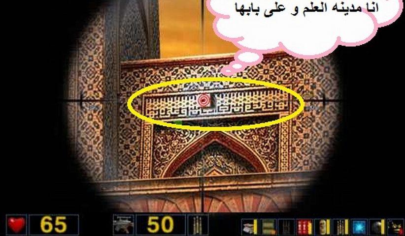 Serious Sam game . imam ali 822x480 - اعادة رسم صورة الإمام علي (ع) في الالعاب الكمبيوترية الاعلامية