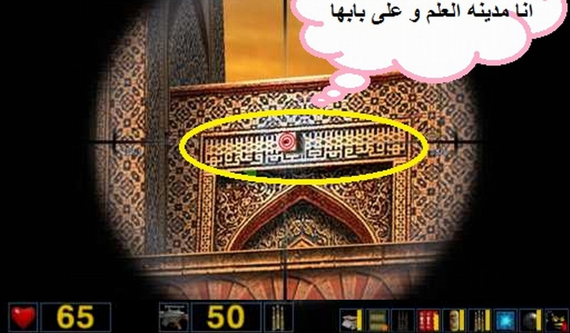 Serious Sam game . imam ali - Representation of Imam Ali (AS) in the Medium of Video Game