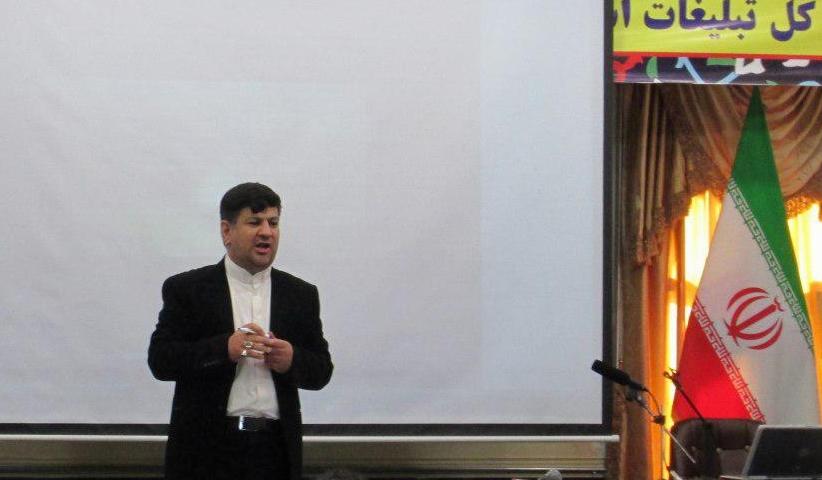 961119.khoramabad.seraj  - خرم آباد : دومین دوره تربیت مربی سواد فضای مجازی