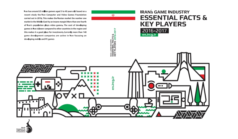 book.ircg .Iran's Game Industry Essential Facts and Key Players Published.2016 2017 - Book : Iran's Game Industry: Essential Facts and Key Players