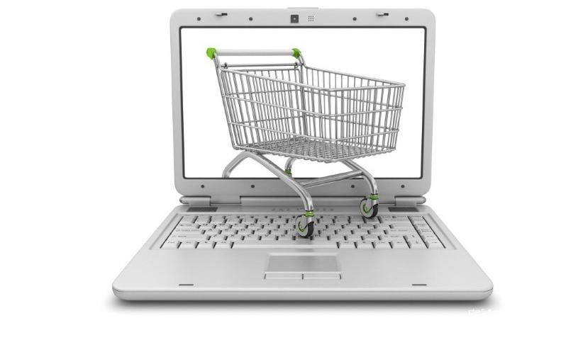 shop - راهنمای فروشگاه وب سایت مجاهد مجازی