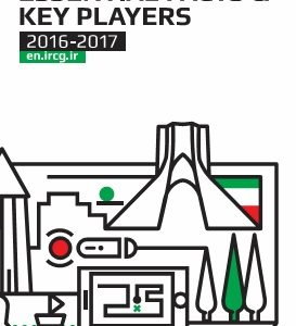 book.ircg .Iran's Game Industry Essential Facts and Key Players Published.2016 2017.shop  273x300 - Iran's Game Industry: Essential Facts and Key Players