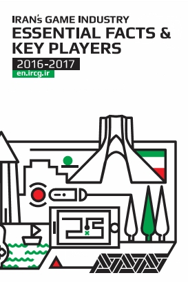 book.ircg .Iran's Game Industry Essential Facts and Key Players Published.2016 2017.shop  - Iran's Game Industry: Essential Facts and Key Players