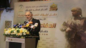 """lvl220180301024706 300x169 - تصاویر: رونمایی از بازی """"دفاع مقدس"""" حزب الله لبنان"""
