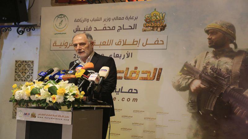 """lvl220180301024706 - تصاویر: رونمایی از بازی """"دفاع مقدس"""" حزب الله لبنان"""
