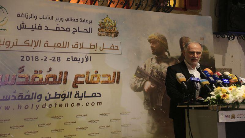 """lvl220180301024715 - تصاویر: رونمایی از بازی """"دفاع مقدس"""" حزب الله لبنان"""