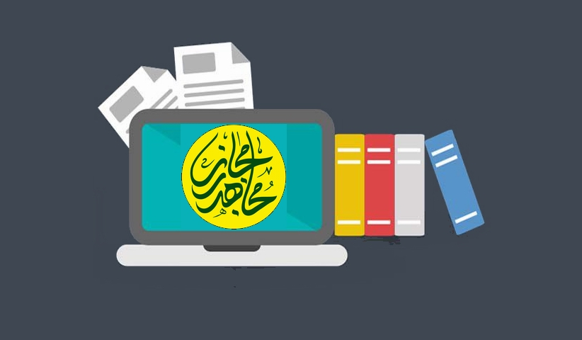 vmojahed.shop  - محصولات و فروشگاه مجاهد مجازی