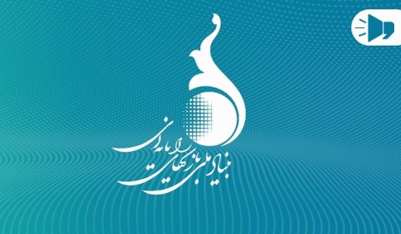 ircg.ir  - پاسخی به شبهات مطرحشده در مجلس شورای اسلامی در رابطه با بازیهای رایانهای
