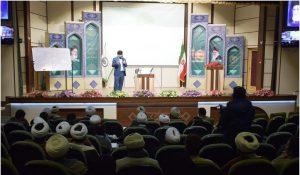 mashhad.971200.00 300x175 - مشهد : نشست تخصص سواد رسانه ای و سواد بازی های رایانه ای