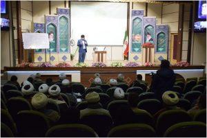 mashhad.971200.4 300x201 - مشهد : نشست تخصص سواد رسانه ای و سواد بازی های رایانه ای