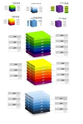PowerPoint.DPowerPoint.B.L.3d..shop  - پاورپوینت . مکعب سه بعدی . 1