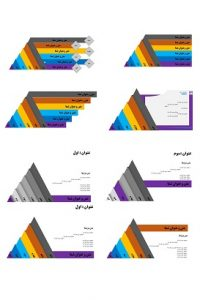 PowerPoint.P.R.D.SHOP  200x300 - PowerPoint.P.R.D.SHOP