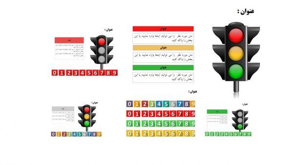 PowerPoint.template.t.L.s.Slide1  600x338 - قالب پاورپوینت . چراغ راهنمایی
