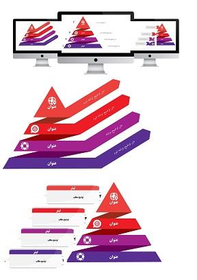 powerpoint.infografic.pyramid.widescreen.2.SHOP  - قالب پاورپوینت | هرم | اینفوگرافیک | 2