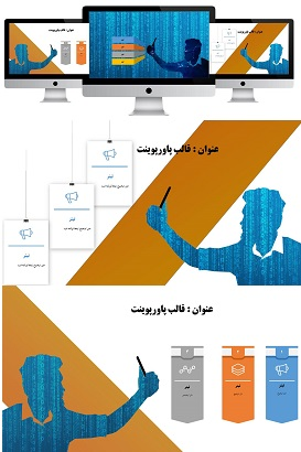 POWERPOINT.human and Mobile.Selfie.infografic.2.widescreen.shop  - پاورپوینت | اینفوگرافیک | انسان و سِلفی | 2