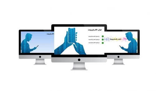 POWERPOINT.human and Mobile.1part.1.f.widescreen.s 500x292 - پاورپوینت | انسان و موبایل| یک بخشی| 1