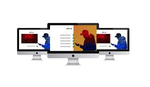 POWERPOINT.human and Mobile.2part.1.f.widescreen.s 300x175 - POWERPOINT.human and Mobile.2part.1.f.widescreen.s