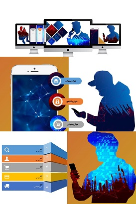 POWERPOINT.human and Mobile.2part.infografic.2.widescreen.shop  - پاورپوینت |اینفوگرافیک | انسان و موبایل| دو بخشی| 2