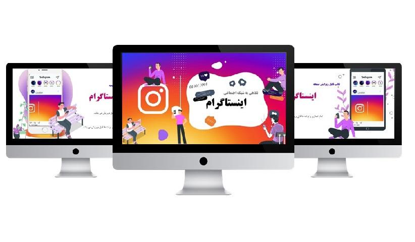 powerpoint.instagram.graphic.1.s - قالب پاورپوینت | قالب های پاورپوینت شبکه اجتماعی اینستاگرام