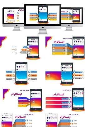 powerpoint.instagram.infographic.1.shop  - پاورپوینت | اینفوگرافیک | شبکه اجتماعی اینستاگرام